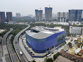 Shenzhen's Artron Art Center  is the foremost printing enterprise in China
