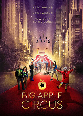 The Big Apple Returns!